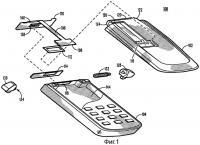 Патент 2479143 Устройство беспроводной связи, использующее управляемые импедансы между частями для совместимости со слуховым аппаратом