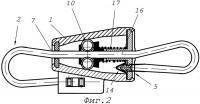 Патент 2540878 Гибкое запорно-пломбировочное устройство со средством контроля несанкционированного вскрытия