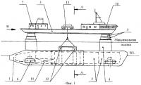 Патент 2377155 Морское грузовое судно для подъема, погрузки-выгрузки и транспортировки затонувших объектов в пункт приема