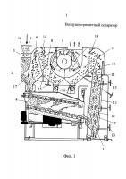 Патент 2663330 Воздушно-решетный сепаратор