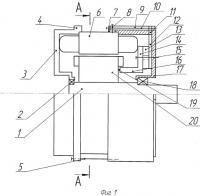 Патент 2515265 Индукторный синхронный генератор