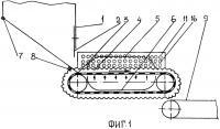 Патент 2343688 Сепаратор для очистки зерновой смеси