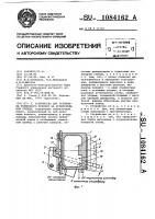 Патент 1084162 Устройство для установки тормозного прибора на испытательном стенде