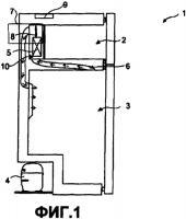 Патент 2360191 Холодильное устройство