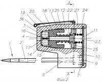 Патент 2363056 Способ запирания гибкого запорно-пломбировочного устройства
