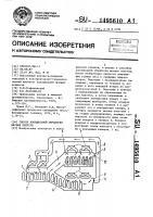 Патент 1495610 Способ холодильной обработки мясных полутуш