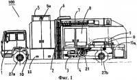 Патент 2378641 Мобильная система осмотра транспортного средства (варианты)