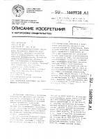 Патент 1669938 Полимерная композиция для окрашивания полиэтилена