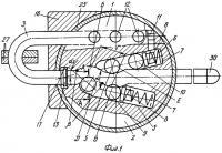 Патент 2305214 Зажимное приспособление для отрезка троса