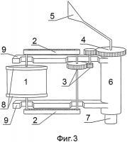 Патент 2494285 Винт ветрогенератора