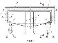 Патент 2255168 Засыпное сооружение под насыпью