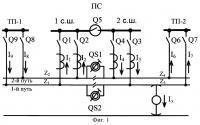 Патент 2248282 Система для управления устройством раздела питания тяговой сети переменного тока электрических железных дорог