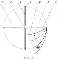 Патент 2511869 Ротор