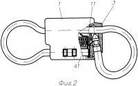 Патент 2619042 Гибкое запорно-пломбировочное устройство со средством фиксации наконечника в закрытом состоянии устройства