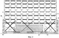 Патент 2531207 Способ формирования и крепления штабеля пакетированных материалов с прямоугольным основанием на транспортном средстве (варианты)