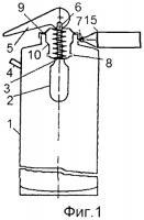 Патент 2427401 Химический воздушно-пенный огнетушитель