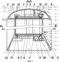 Патент 2626265 Ветродвигатель