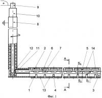 Патент 2490453 Устройство для подрезания блоков горных пород высоковольтными разрядами