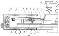 Патент 2441857 Способ бронирования заряда из баллиститного топлива в корпусе ракетного двигателя