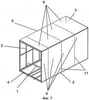 Патент 2388626 Способ изготовления кузова-фургона
