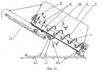 Патент 2289906 Стационарный измельчитель-смеситель кормов комбинированного действия