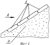 Патент 2320809 Защитное покрытие откоса грунтового сооружения