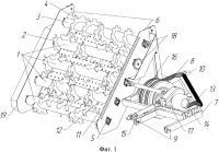 Патент 2352093 Машина для приготовления компостов