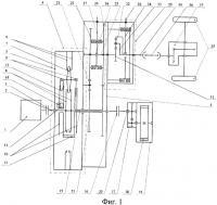 Патент 2357876 Гибридный силовой агрегат транспортного средства
