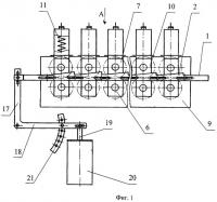 Патент 2434084 Устройство для регулирования глубины захождения рифлей мяльных валков