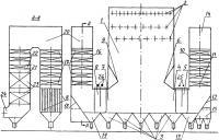 Патент 2615556 Пылеугольный котел
