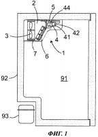 Патент 2431791 Осветительно-воздуходувное устройство для холодильного аппарата