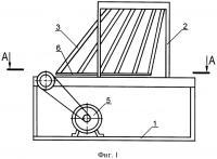 Патент 2266637 Измельчитель корнеклубнеплодов