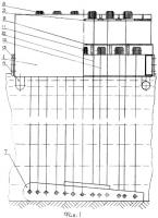 Патент 2261192 Плавучий кран сенчугова