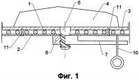 Патент 2526603 Устройство выбрасывания груза летательного аппарата