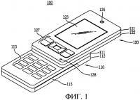 Патент 2358296 Отражающий элемент для переносного электронного устройства