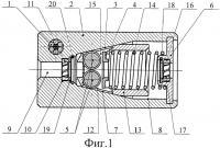 Патент 2384682 Пломбировочное устройство повышенной надежности