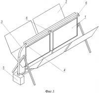 Патент 2583317 Комбинированная концентраторная фотоэлектрическая установка