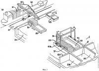 Патент 2384510 Способ и система для перегрузки груза