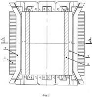 Патент 2490772 Электродвигатель