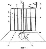 Патент 2279567 Ветровая турбина