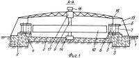 Патент 2477559 Аксиальный электрический двигатель