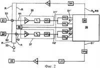 Патент 2362126 Кориолисов массовый расходомер, способ компенсации фазовой разности или разности времени прохождения сигналов, способ определения фазовой разности или разности времени прохождения сигналов датчиков, а также способ определения времени прохождения сигнала датчика