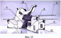 Патент 2657650 Рама мультикоптера (варианты)