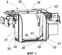 Патент 2473023 Холодильный аппарат