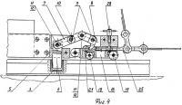 Патент 2426675 Система для размещения и десантирования грузов с летательного аппарата