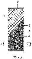 Патент 2418908 Цилиндрический габион