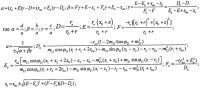 Патент 2488947 Способ амплитудной, фазовой и частотной модуляции высокочастотных сигналов и многофункциональное устройство его реализации
