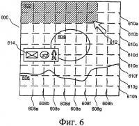 Патент 2414087 Способ и устройство для управления меню в мобильном коммуникационном устройстве