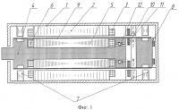 Патент 2534756 Высокоскоростная бесконтактная электрическая машина (варианты)