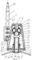 Патент 2340752 Гибкое запорно-пломбировочное устройство